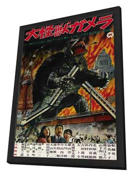 The Giant Monster Gamera - 11 x 17 Movie Poster - Japanese Style A - in Deluxe Wood Frame