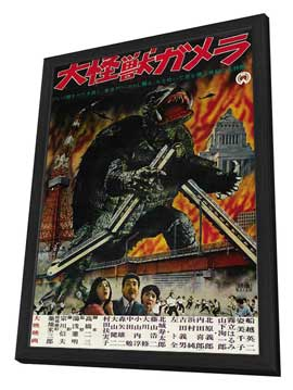 The Giant Monster Gamera - 27 x 40 Movie Poster - Japanese Style A - in Deluxe Wood Frame
