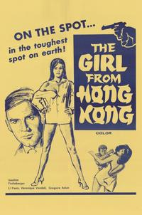 The Girl From Hong Kong - 11 x 17 Movie Poster - Style A