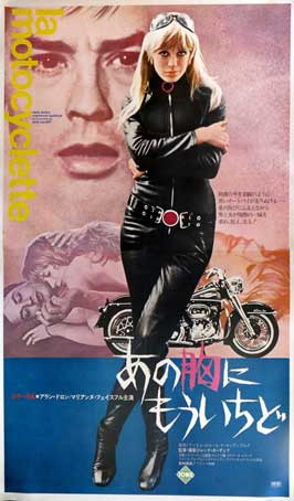 The Girl on a Motorcycle - 11 x 17 Movie Poster - Japanese Style A
