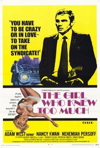 Girl Who Knew Too Much - 27 x 40 Movie Poster - Style A