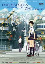 The Girl Who Leapt Through Time - 27 x 40 Movie Poster - German Style A