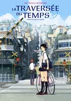 The Girl Who Leapt Through Time - 27 x 40 Movie Poster - French Style A
