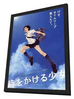 The Girl Who Leapt Through Time - 11 x 17 Movie Poster - Japanese Style A - in Deluxe Wood Frame