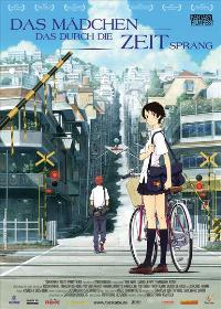 The Girl Who Leapt Through Time - 11 x 17 Movie Poster - German Style A