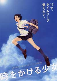 The Girl Who Leapt Through Time - 11 x 17 Movie Poster - Japanese Style A