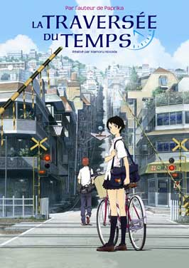The Girl Who Leapt Through Time - 11 x 17 Movie Poster - French Style A