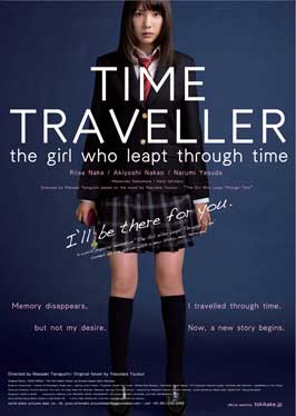 The Girl Who Leapt Through Time - 11 x 17 Movie Poster - Style A