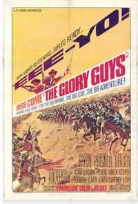 The Glory Guys - 27 x 40 Movie Poster - Style A
