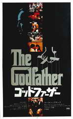The Godfather - 27 x 40 Movie Poster - Japanese Style C