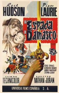 The Golden Blade - 11 x 17 Movie Poster - Spanish Style A