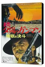 The Good, the Bad and the Ugly - 27 x 40 Movie Poster - Japanese Style A - Museum Wrapped Canvas