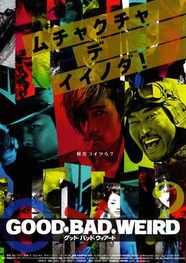 The Good, the Bad, the Weird - 27 x 40 Movie Poster - Japanese Style A