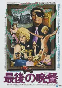 Grande Bouffe, The - 27 x 40 Movie Poster - Japanese Style A