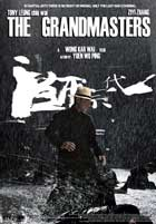 The Grandmasters - 11 x 17 Movie Poster - Style A