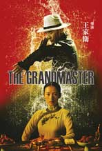 """The Grandmaster"" Movie Poster"