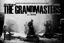 The Grandmasters - 11 x 17 Movie Poster - Style B