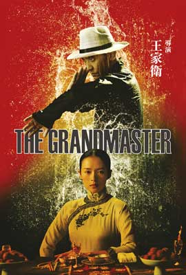 The Grandmasters - 27 x 40 Movie Poster