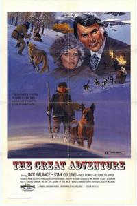 The Great Adventure - 11 x 17 Movie Poster - Style A