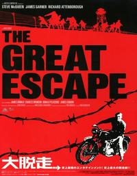 The Great Escape - 11 x 14 Poster - Foreign - Style B