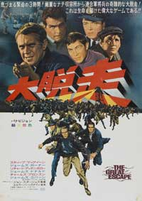 The Great Escape - 11 x 17 Movie Poster - Japanese Style A