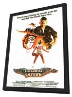The Great Santini - 11 x 17 Movie Poster - Style B - in Deluxe Wood Frame