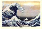 The Great Wave at Kanagawa - Art Poster - 24 x 36 - Style B