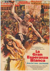 The Great White Hope - 11 x 17 Movie Poster - Spanish Style A