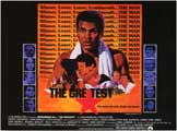 The Greatest - 11 x 17 Movie Poster - Style B