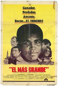 The Greatest - 11 x 17 Movie Poster - Spanish Style A