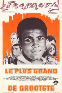 The Greatest - 11 x 17 Movie Poster - Belgian Style A