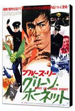 The Green Hornet - 11 x 17 Poster - Foreign - Style A - Museum Wrapped Canvas