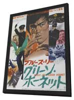 The Green Hornet - 27 x 40 Movie Poster - Japanese Style A - in Deluxe Wood Frame