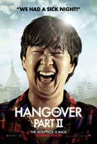 The Hangover 2 - 11 x 17 Movie Poster - Style H