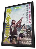 Hidden Fortress, The - 11 x 17 Movie Poster - Japanese Style B - in Deluxe Wood Frame