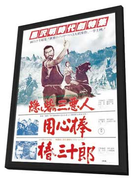 Hidden Fortress, The - 27 x 40 Movie Poster - Japanese Style B - in Deluxe Wood Frame