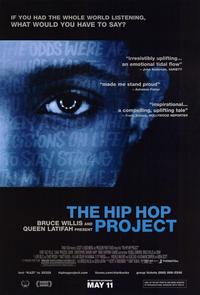 The Hip Hop Project - 11 x 17 Movie Poster - Style A