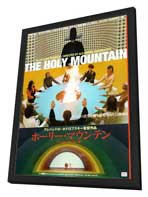 The Holy Mountain - 27 x 40 Movie Poster - Japanese Style A - in Deluxe Wood Frame