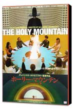 The Holy Mountain - 27 x 40 Movie Poster - Japanese Style A - Museum Wrapped Canvas