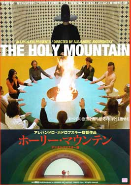 The Holy Mountain - 11 x 17 Movie Poster - Japanese Style A
