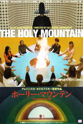 The Holy Mountain - 27 x 40 Movie Poster - Japanese Style A