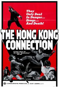 The Hong Kong Connection - 11 x 17 Movie Poster - Style A