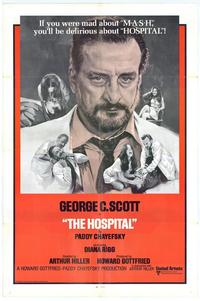 The Hospital - 11 x 17 Movie Poster - Style D