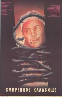 The Humble Cemetery - 27 x 40 Movie Poster - Russian Style A