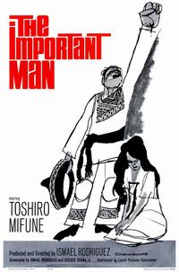 The Important Man - 11 x 17 Movie Poster - Style A