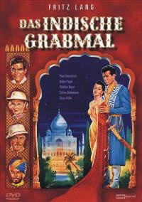 The Indian Tomb - 11 x 17 Movie Poster - German Style A