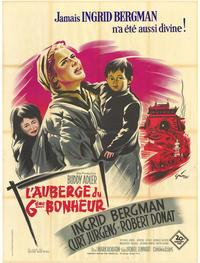 The Inn of the Sixth Happiness - 11 x 17 Movie Poster - French Style A