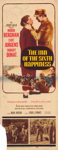 The Inn of the Sixth Happiness - 11 x 17 Movie Poster - Style B
