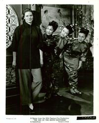 The Inn of the Sixth Happiness - 8 x 10 B&W Photo #1
