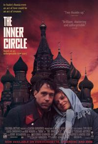 The Inner Circle - 11 x 17 Movie Poster - Style A